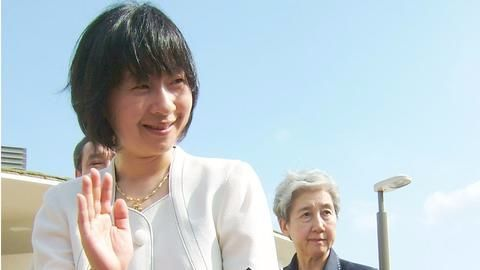 Princess Mako's aunt surrendered royal status by marrying commoner