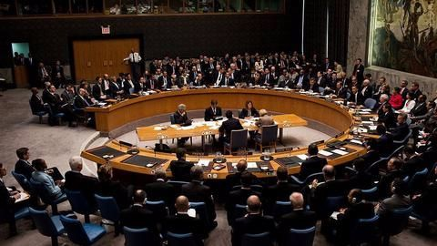 UN Security Council resolution bars Iran from missile testing