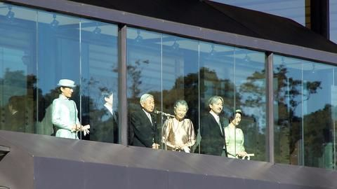 Japan's imperial family is shrinking, raises concern