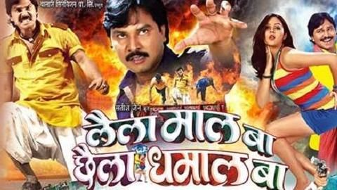 Bhojpuri cinema: From wholesome family entertainment to soft porn