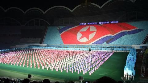 "North Korea celebrates ""Day of the Sun"""