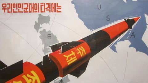 US's goals of denuclearized N.Korea could be unattainable