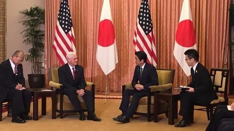 Pence reassures Japan of US' commitment on North Korea