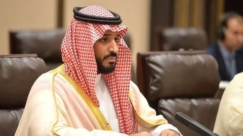 Saudi King names son as crown prince