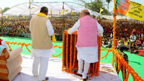 Shah realized no single election plank could apply to UP