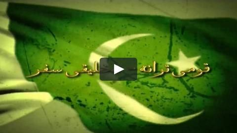 Pakistani, Saudi channels promote 'azadi'/fundamentalism in Kashmir