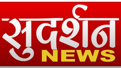 Sudarshan allegedly aired provocative content