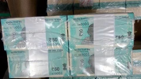 Photos of the new purported Rs. 50 note go viral