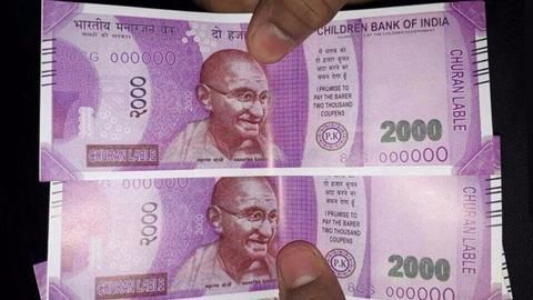 'Children's Bank of India' notes dispensed from ATM