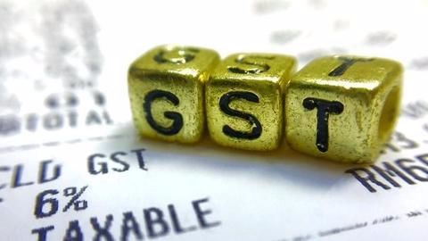 GST rates of 66 items reduced
