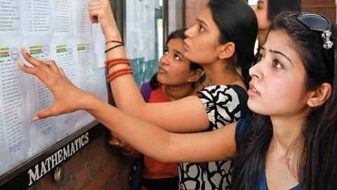 2018 UPSC exam notification is out: All you should know