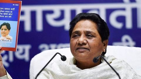 BSP funding Bhim Sena, group responsible for Saharanpur clashes: Report