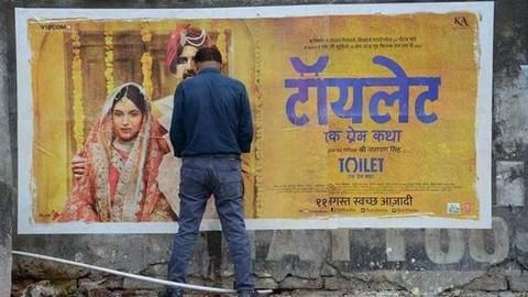 'Practical promotion'? Man peeing on 'Toilet' poster goes viral