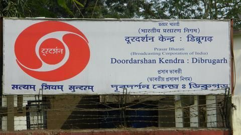 How Doordarshan's revolutionary Free Dish helped private companies instead