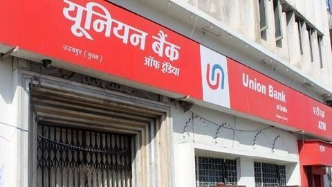 How Union Bank prevented a $171mn heist