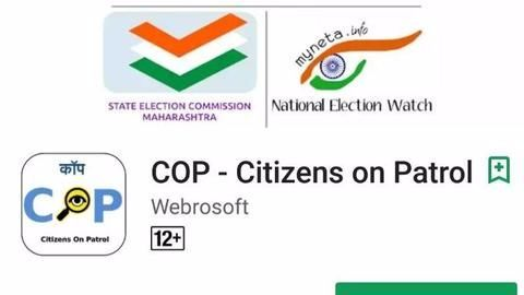 Citizens to 'patrol' through app ahead of BMC elections