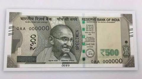 Differently-sized Rs. 500 notes in circulation?