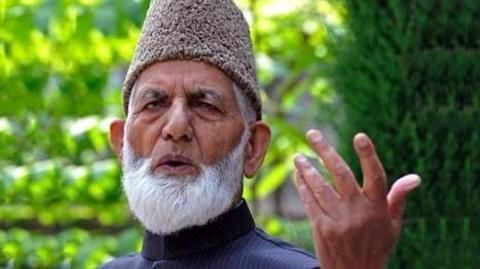 Geelani's son-in-law arrested in terror funding case