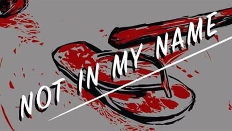 #NotInMyName- Protest against 'targeted lynching' of Indian Muslims