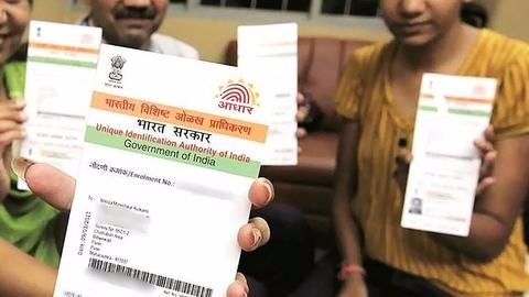 Water ministry website publishes Aadhaar details of scheme beneficiaries