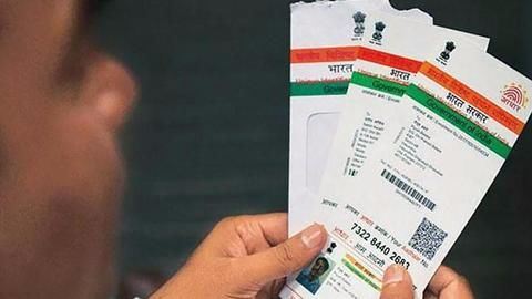 Deadline for linking Aadhaar to govt schemes extended to March'18