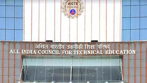 One-third of technical institutes forged records!