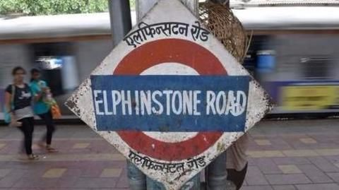 Rain and rumors, not officials, responsible for Elphinstone stampede: Railways