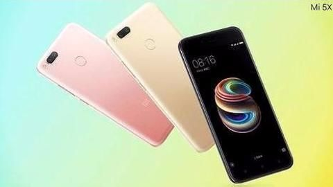 Xiaomi's Mi 5X to launch in India on Sept 5?