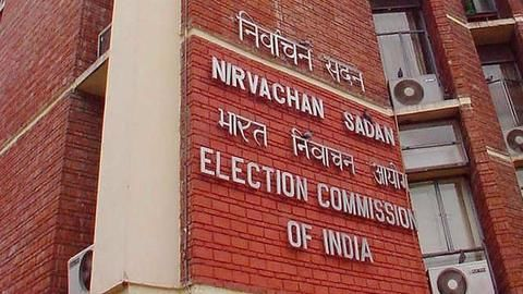 Presidential polls: EC issues notification for filing of nominations