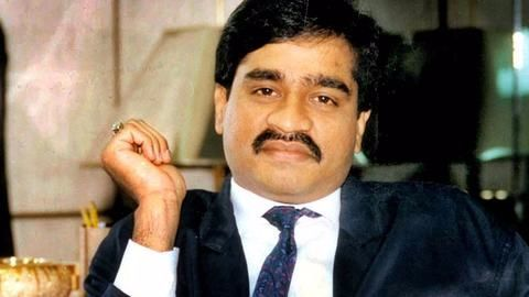 Dawood Ibrahim's properties put up for auction