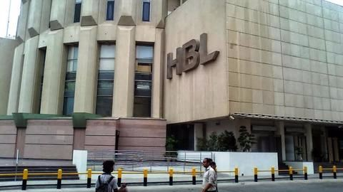 US orders Pakistan's largest private bank to close NY operations