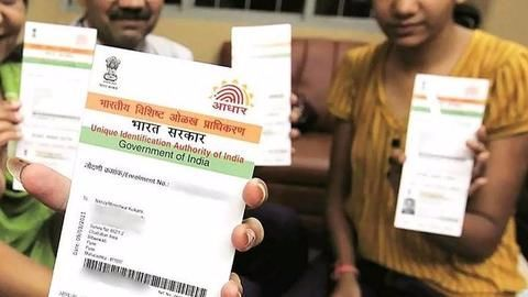 How to get a duplicate Aadhaar card