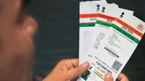 Aadhaar, government ID, becomes a miracle