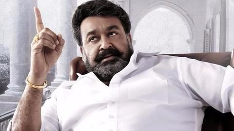 Mohanlal's Mahabharatham controversy: Protests over name