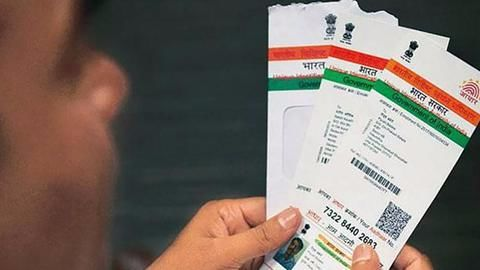 Government has made public up to 13.5 crore Aadhaar numbers