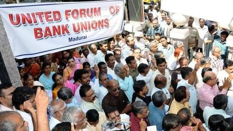 Nationwide bank strike today, private banks not participating