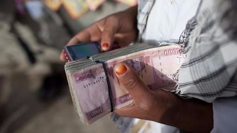 PMGKY: TN individual deposits a whopping Rs. 246cr