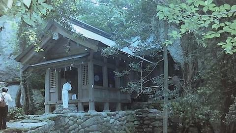 Japan's Island, where women are banned, declared world heritage site