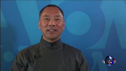 Guo Wengui, exiled Chinese billionaire seeks asylum in the US