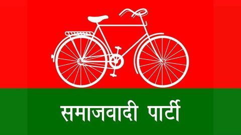 Difficult times for Samajwadi Party