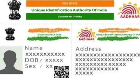 Aadhaar linking for land records not required, it's a hoax