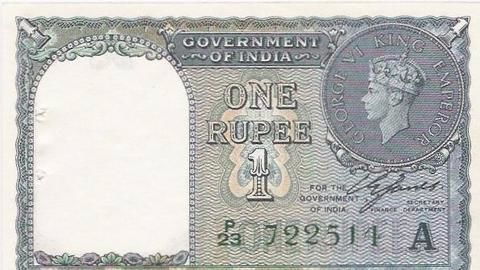 How is a Re 1 note different from other currencies?