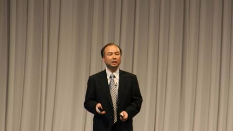 SoftBank's tryst with India's start-up scenario