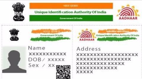 Aadhaar-based entry for swift check-in services at airports