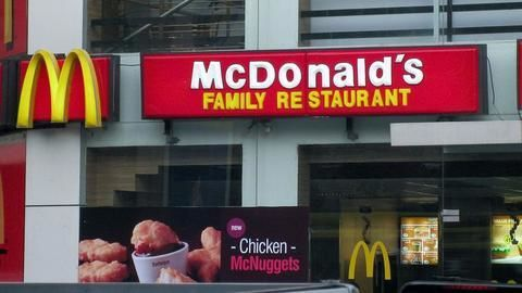 All about the data leakage of McDonald's app