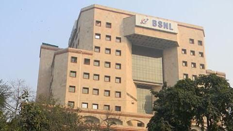 BSNL will bring satellite phone service for citizens