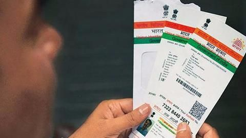 Aadhaar can become government's most successful venture