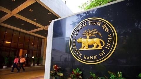 RBI rate cut bleak, Inflation rises in July