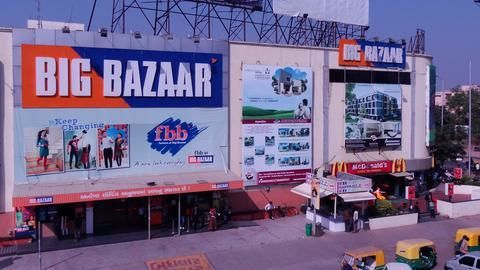 Big Bazaar plans expansion, merger and takes online help