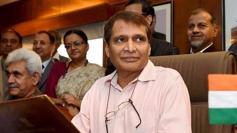 Suresh Prabhu's dream project was inaugurated on 22nd May